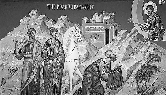 По дороге в Дамаск