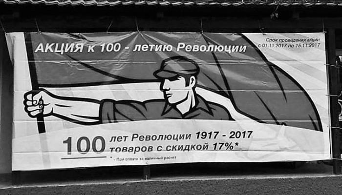 Возможна ли сегодня революция в РПЦ?
