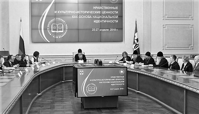 Интегральный индекс духовности: новосибирским ученым объяснили приоритет воспитания над знанием