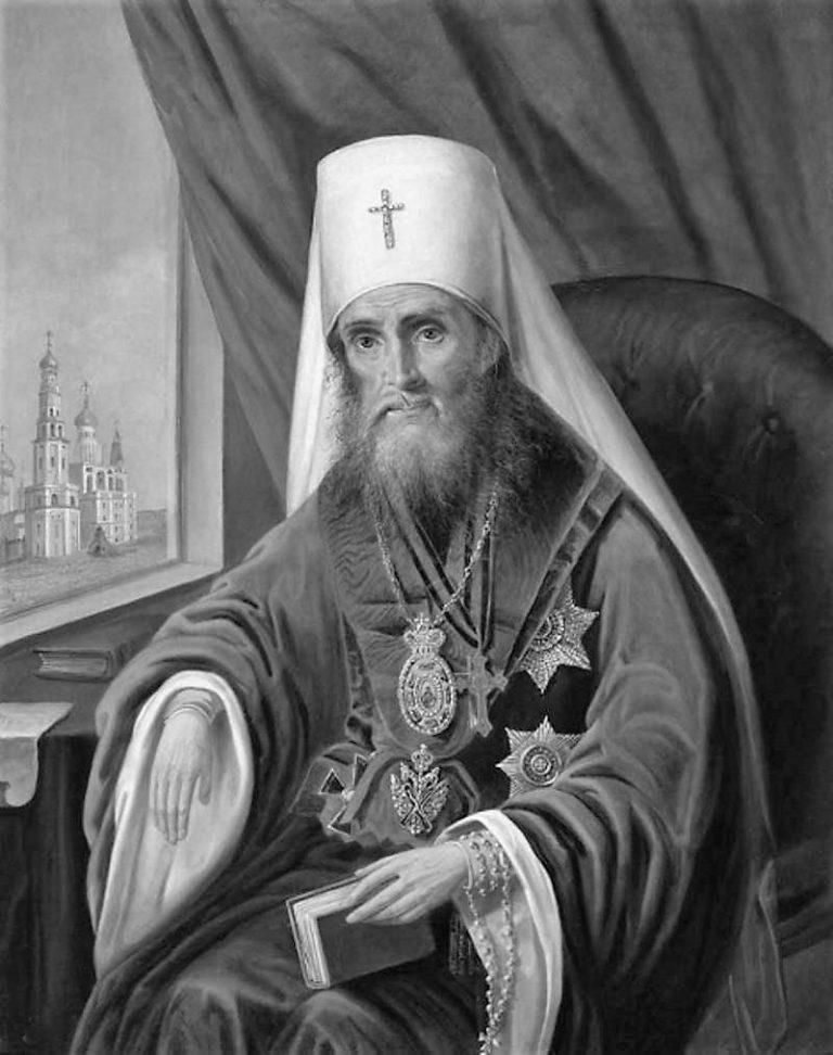 кеты стихи филарета дроздова татарским