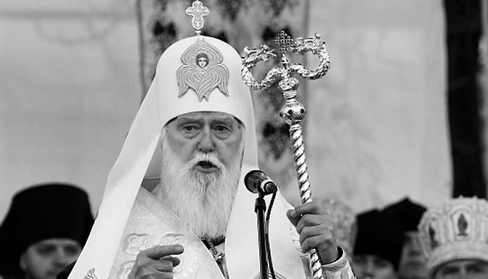 Озлобном патриархе Филарете: дополнения